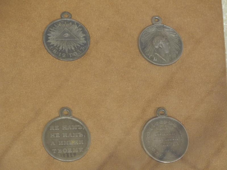 Медали «За взятие Парижа» и «1812 год»