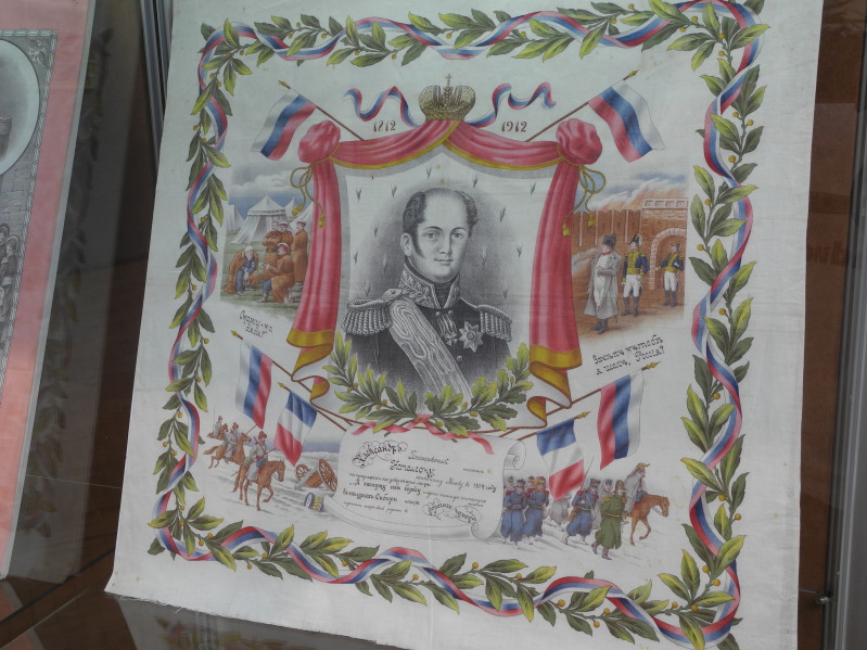 Памятный платок с изображением Александра I