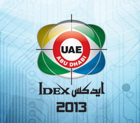 Логотип выставки IDEX  в Абу-Даби