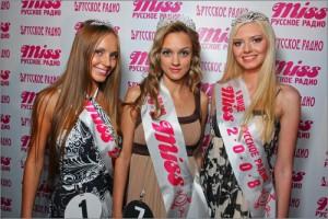 miss_rus_radio