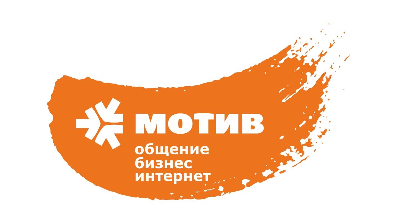 Логотип в мазке с текстом