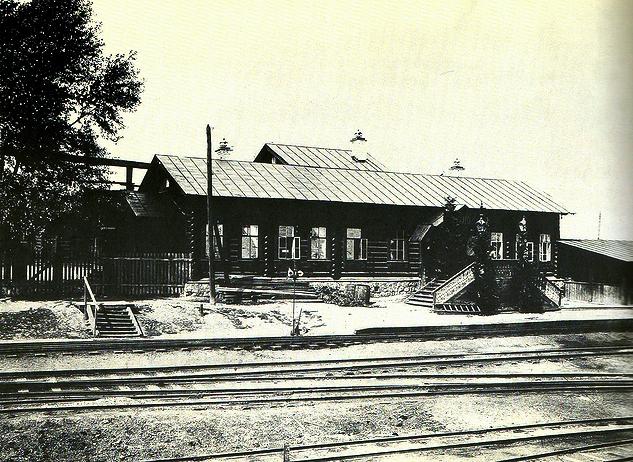 реп. 001_Станция Узловая (позднее Кедун-Быково) (фото 1907 г.)