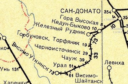 реп. 003_Карта ВУУЖД (1941 год)