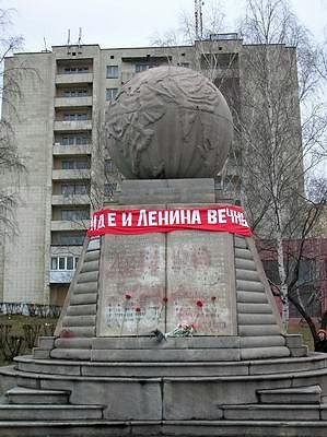 005_Ильич в санатории