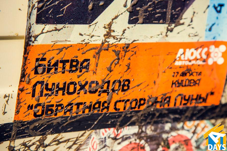 IMG_2860 (копия)_1 копия