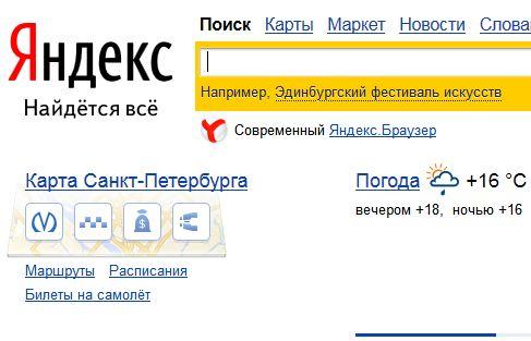 Новости россия хоккейная команда