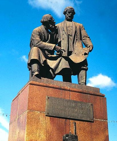 001_памятник Черепановым