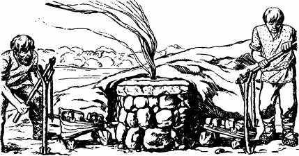 001_Выплавка железа в крестьянском рудоплавильном хозяйстве