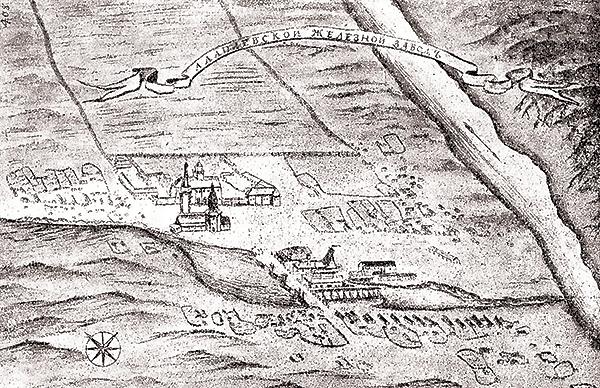 004_Алапаевский завод (гравюра начала XVIII в)