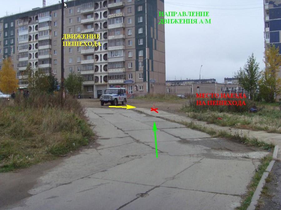 27.09.13 Ленинградский проспект