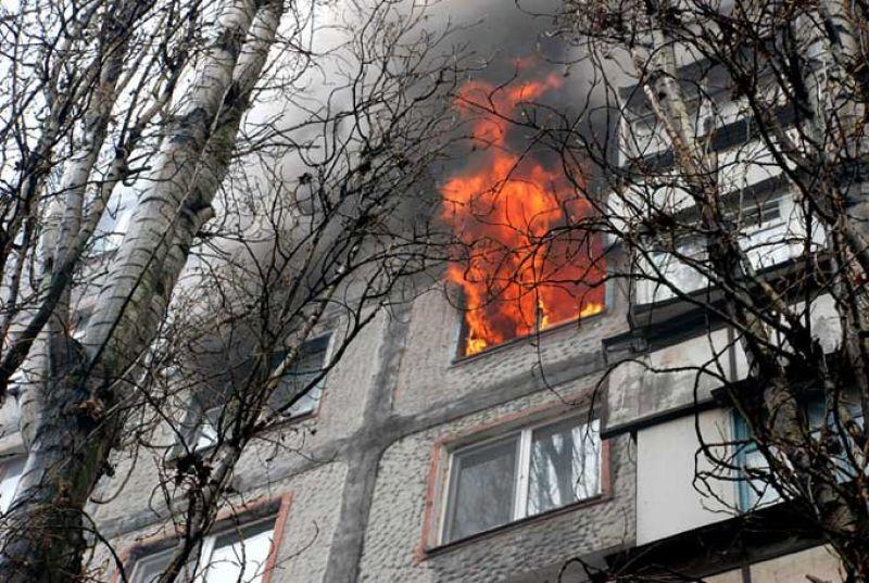 пожар_в_квар