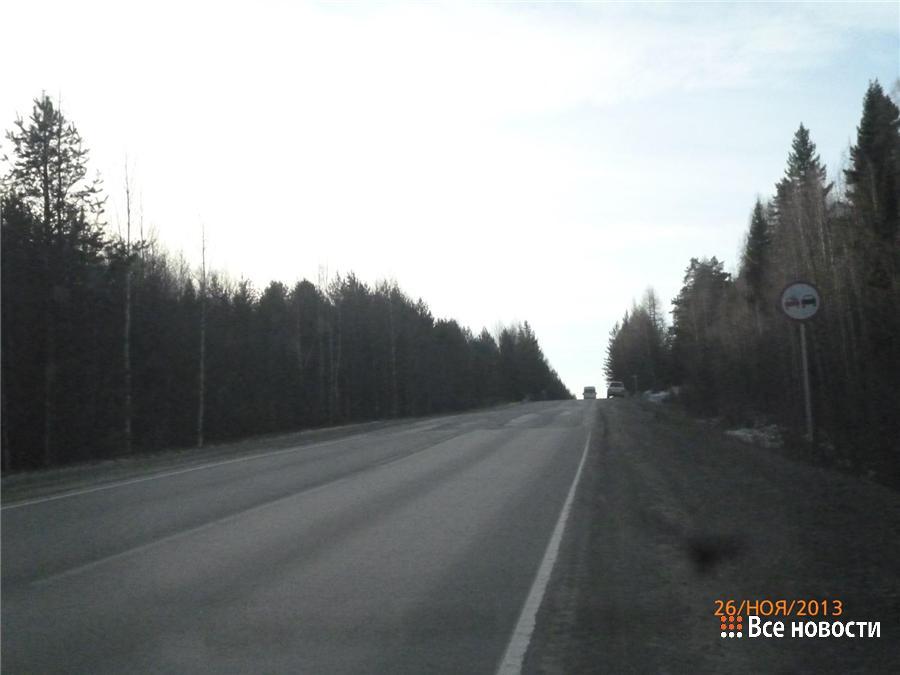 26.11.13 Н. Тагил - усть-Утка (1)