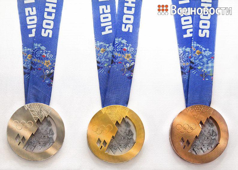 Олимпийские медали. Фото: Ираида Ксенофонтова