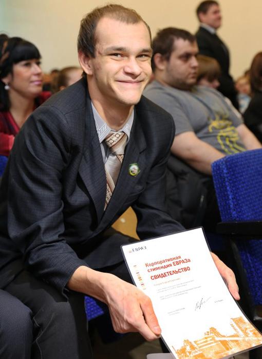 IMG_Топоров Сергей,  стипендиат ЕВРАЗа