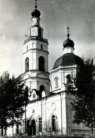 001_Свято-Троицкая церковь_Фото_кон._XIX_в (1)