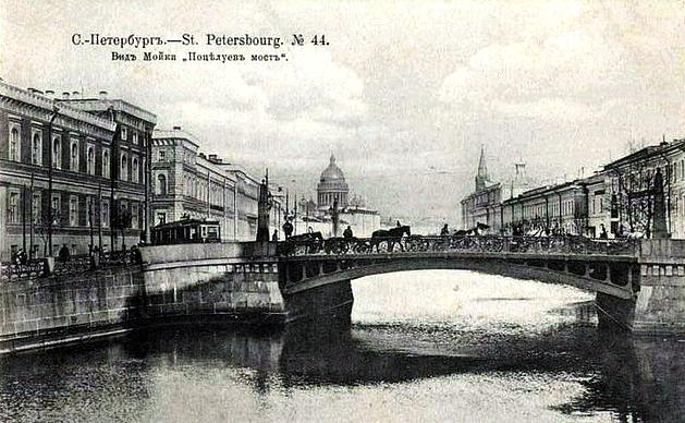 006_Поцелуев мост. откр А.В. Суворина и Ко