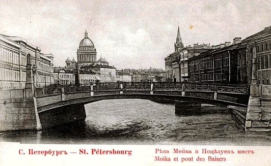 007_Potseluev_Bridge_postcard