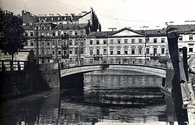 015_Александровский мост через Введенский канал в Санкт-Петербурге 1930