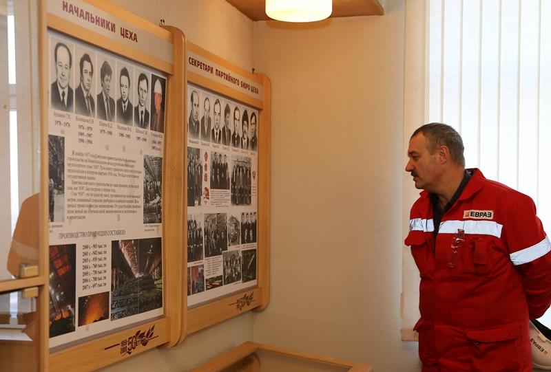 В музее крупносортного цеха ЕВРАЗ НТМК