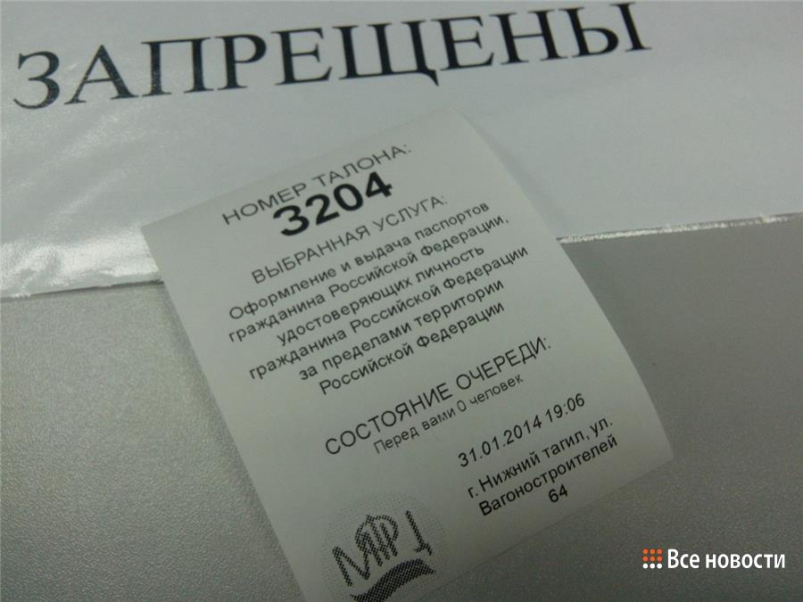 eZ7VPGYiryo