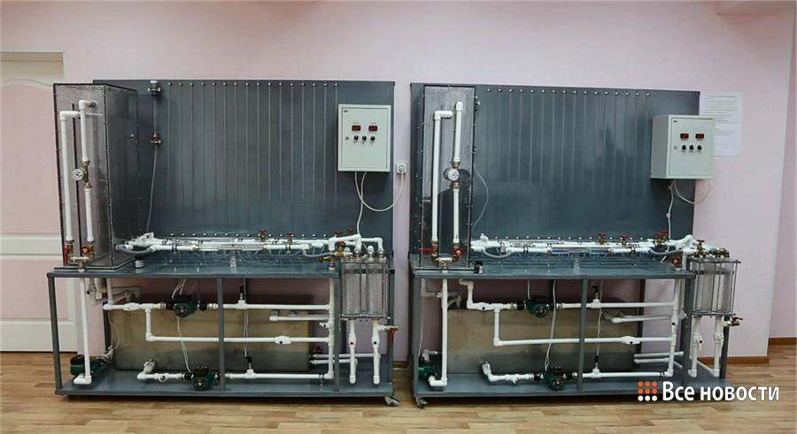 гидролаборатория