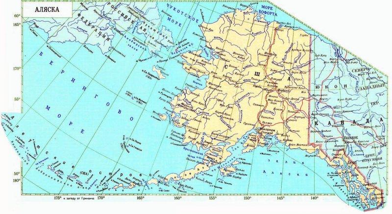 1356152193_Alaska-rus