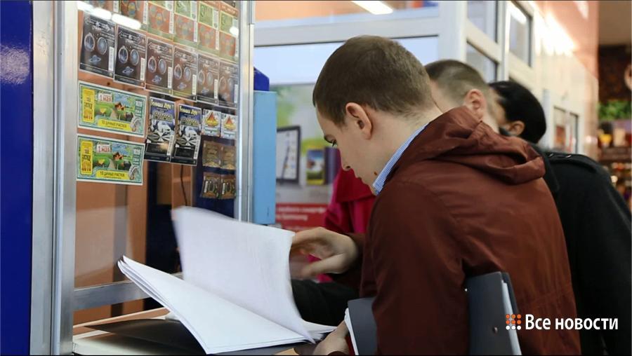 Дзержинск игровые автоматы декабрь 2011 игровые автоматы 2012 скачать торрент