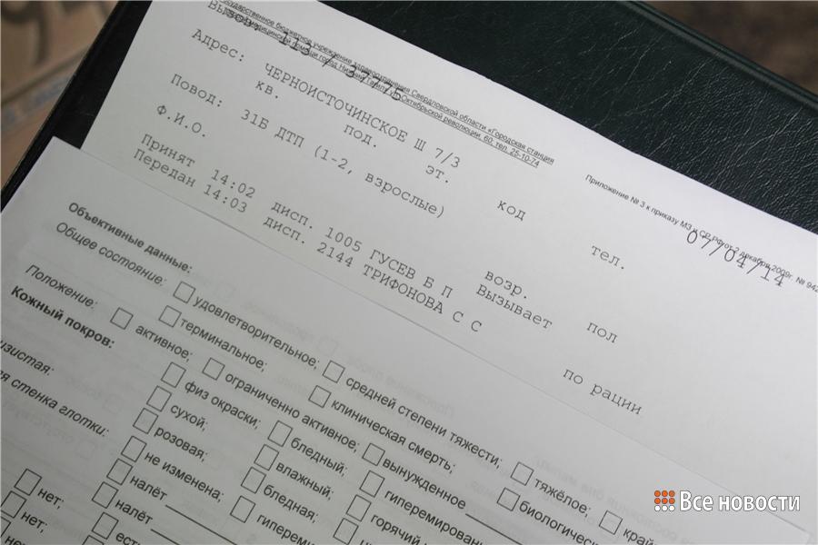 DSCN8117