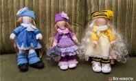 Куклы для радости