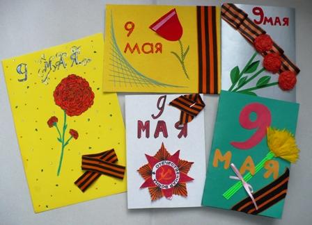 Своими руками открытки на 9 мая