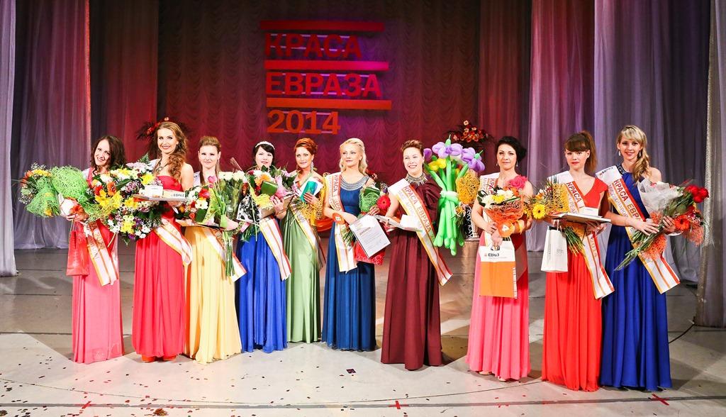 Участницы конкурса «Краса ЕВРАЗа - 2014»