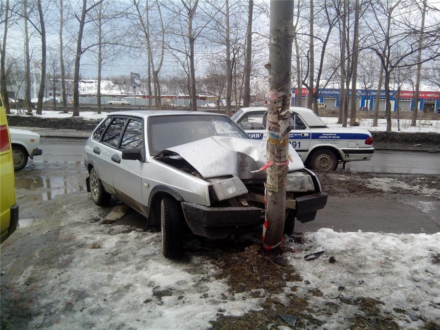 авария-1