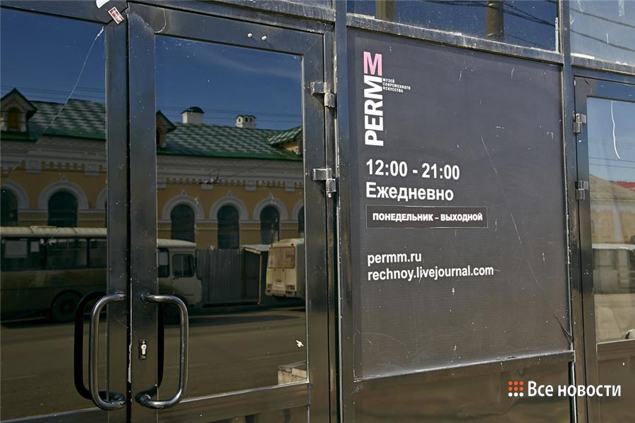 музей ПЕРММ (25)