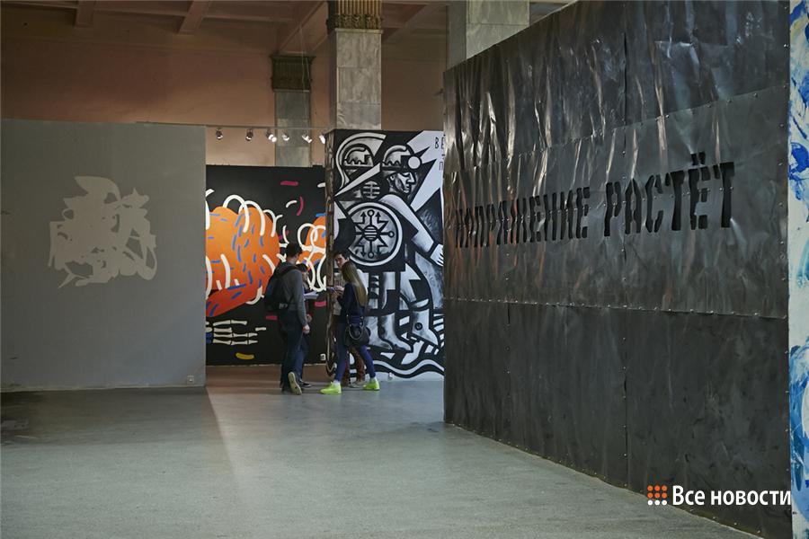 музей ПЕРММ (28)