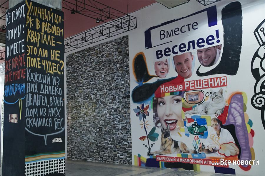 музей ПЕРММ (9)