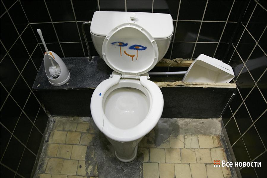 туалеты (2)