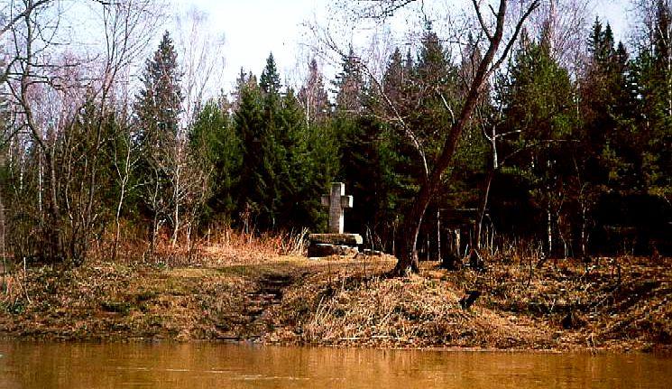 002_крест на реке Чусовой