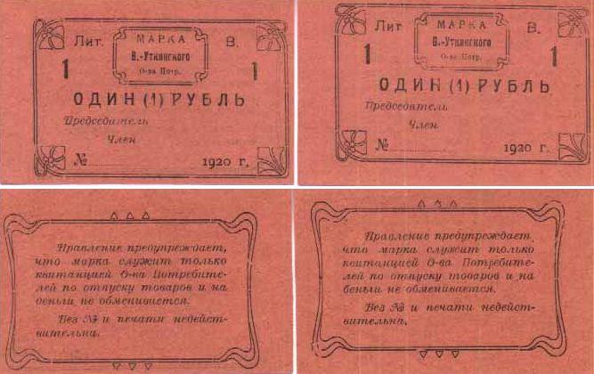 006_В-У марки