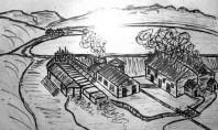 Молебский завод