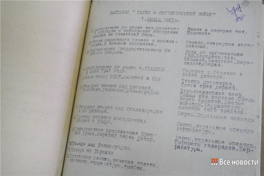 DSCN4609