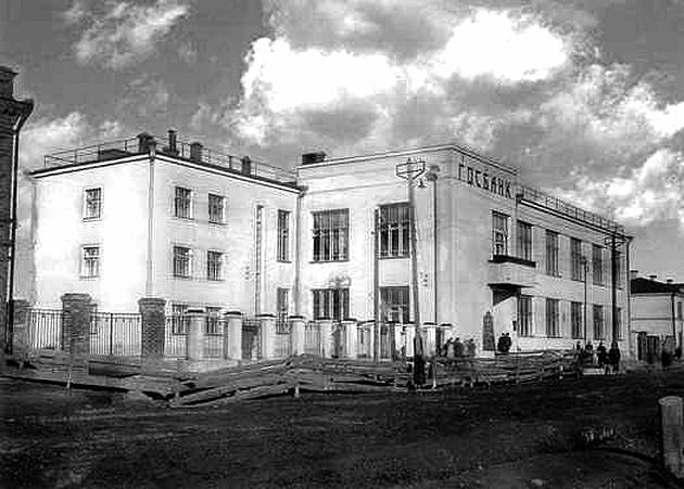 001_здание Госбанка_1931 год