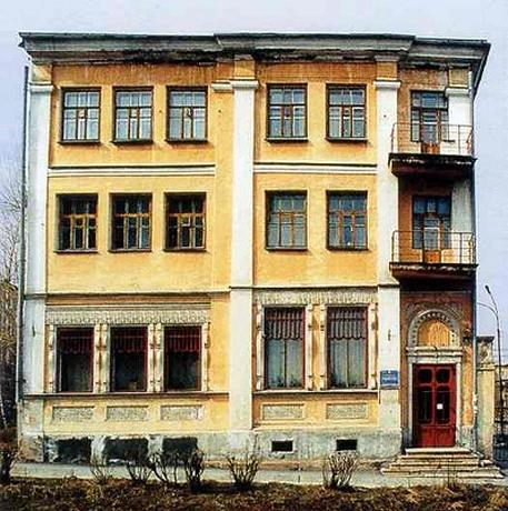 009_Дом А.И. Треухова 2001 г