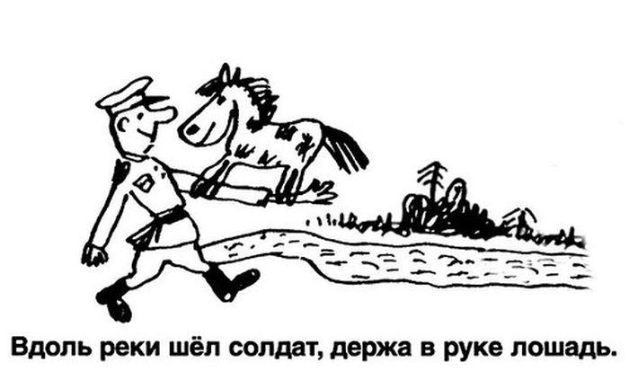1360439103_sochinenie_08