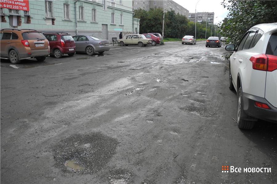 Ломоносова-красноарм3