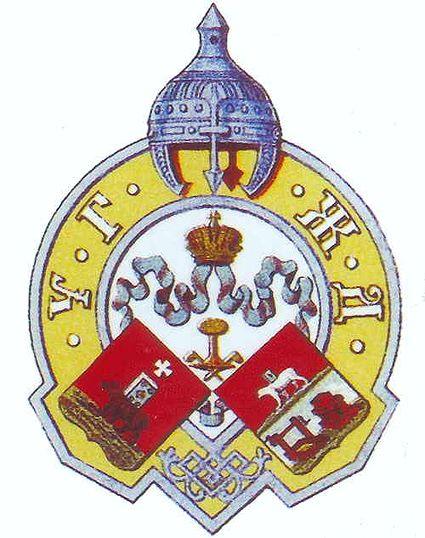 Герб Уральской Горнозаводской железной дороги