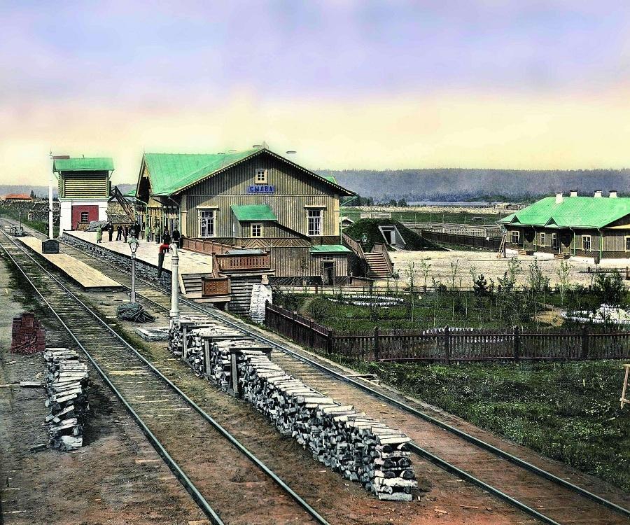 Станция Сылва