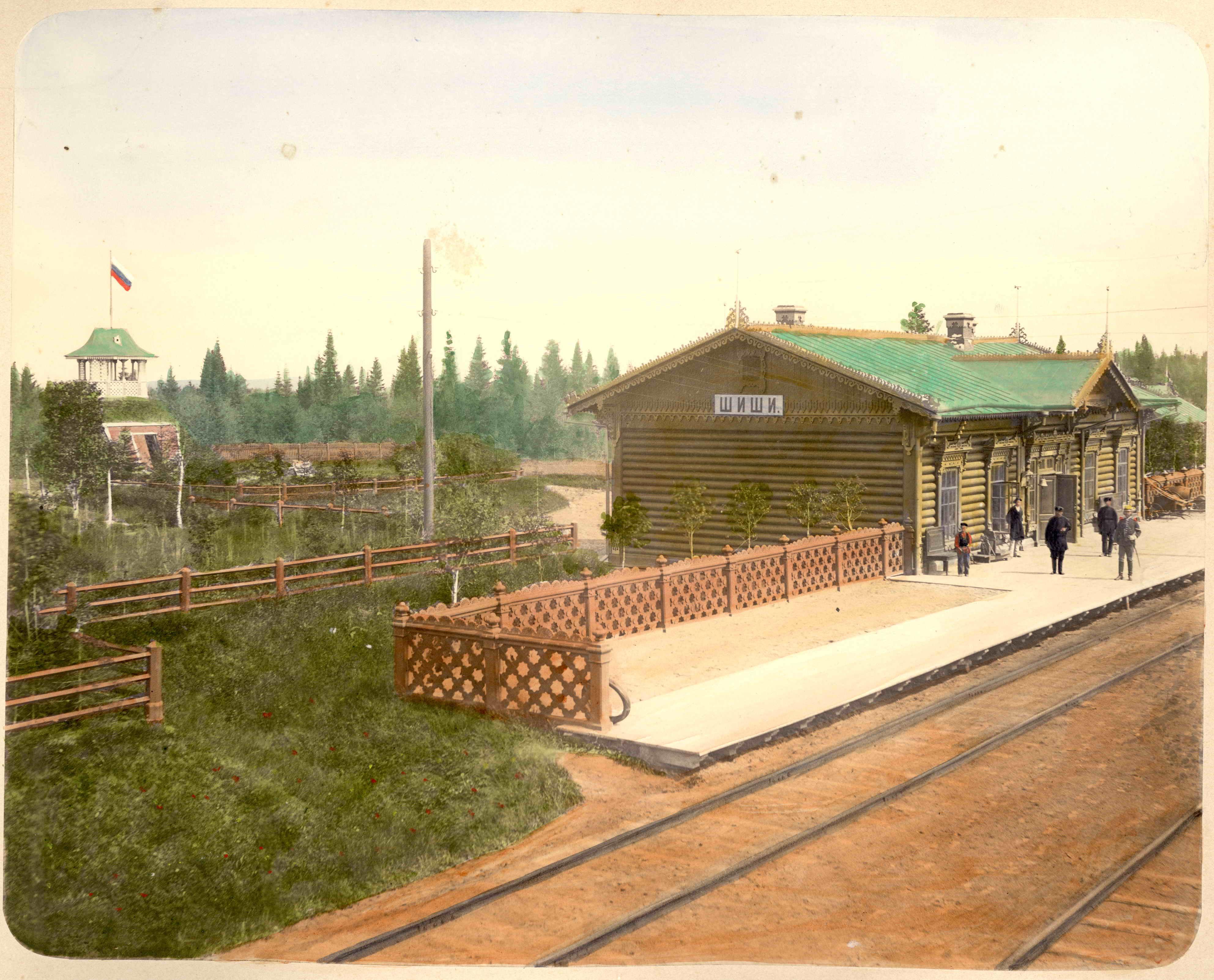Станция Шиши