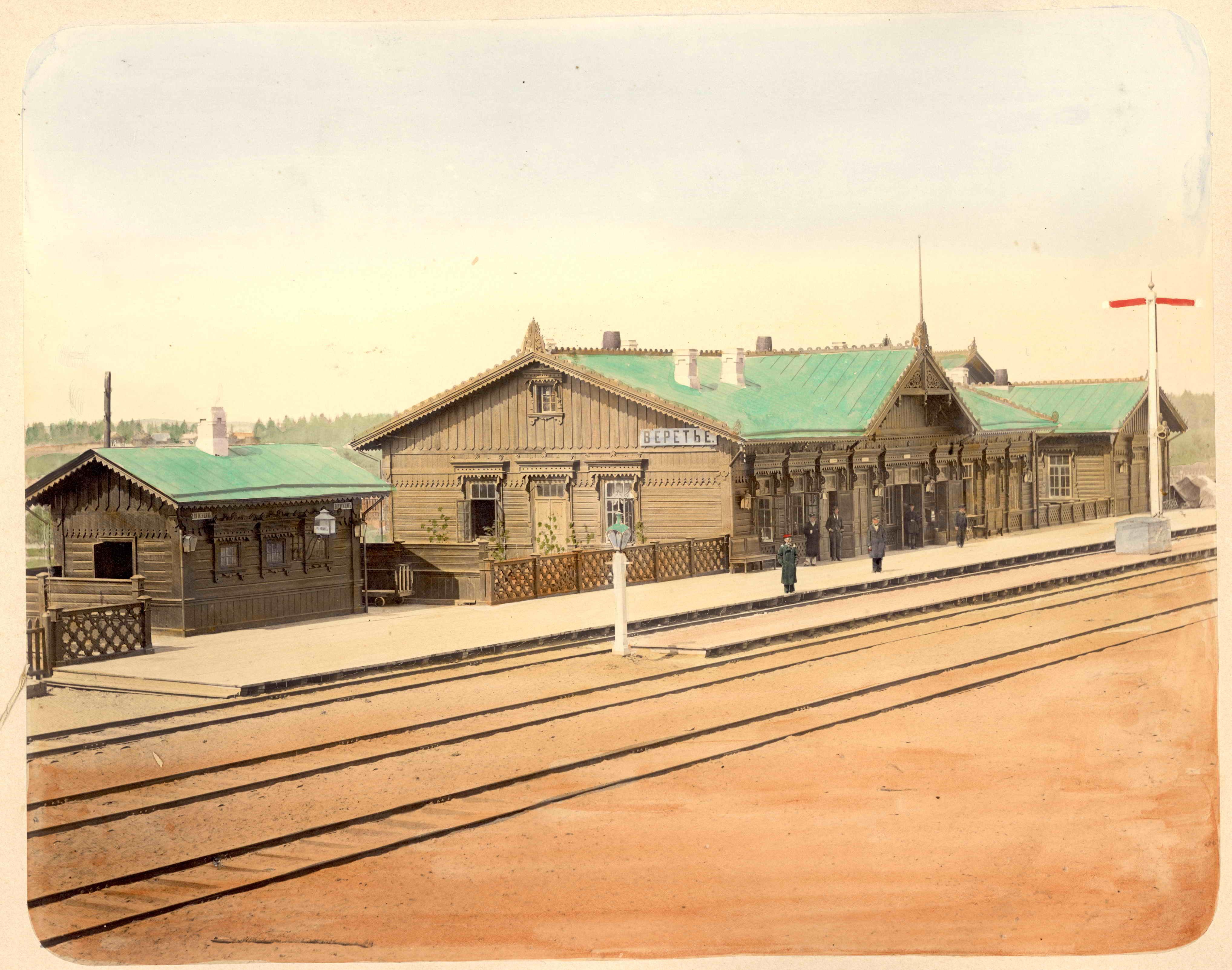 Станция Веретьe