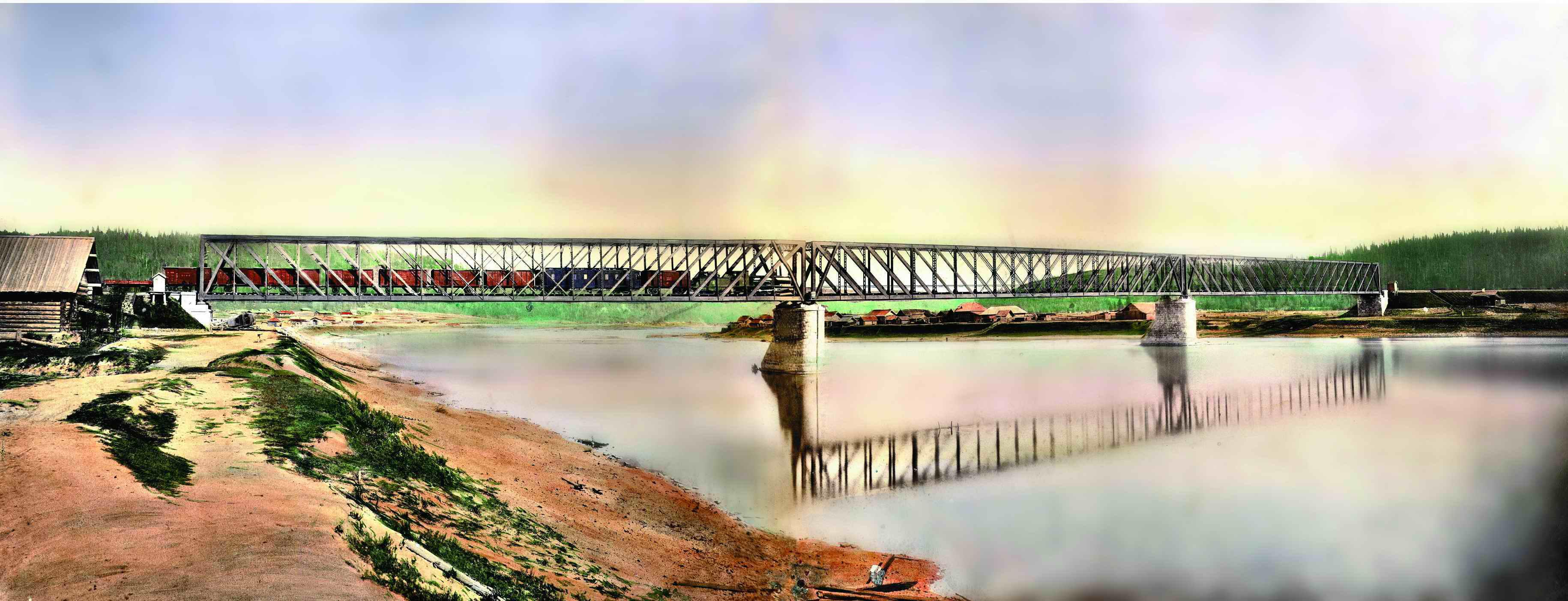 Мост через реку Чусовая