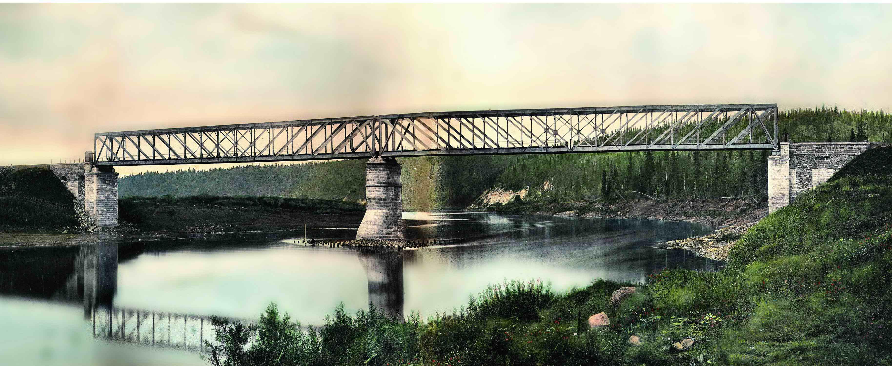 Мост через реку Сылва